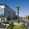 София се нарежда в челната десятка на класацията за най- добър град за живеене