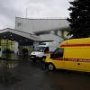 Испания потвърди за смъртта на техни граждани в самолетната катастрофа на летището в руския град Ростов на Дон