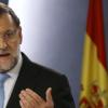 Испания не приема само Шотландия да остане в ЕС