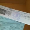 NIE: издаване на временно удостоверение за регистрация на гражданин на ЕС