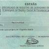 NIE – постоянно удостоверение за регистрация на гражданин на ЕС