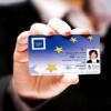 Европейската професионална карта – EPC