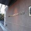 Международният валутен фонд ще повиши икономическите прогнози  за Испания