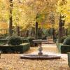 Отива си лятото и идва есента – много по-гореща от нормалното
