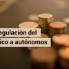 Испания: Получаване на обезщетението за безработица в еднократно плащане