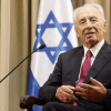 Израел се прощава с Шимон Перес