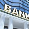 Испания рискува да загуби управлението на Световната банка след оставката на Хосе Мануел Сория