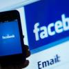 """Потребителите на """"Фейсбук"""" вече ще могат да продават и купуват в социалната мрежа"""