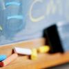 Учителите ще подлежат на ежегоден медицински преглед за психични заболявания