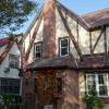 Къщата, в която е израснал Доналд Тръмп, вече струва 10 пъти повече