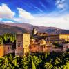 Гранада е най-красивия град в Испания