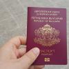 Регистрация при продължителен престой в страна на Европейския съюз