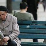 Държавни пенсии в чужбина