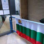 Колко българи са упражнили правото си на вот в Испания