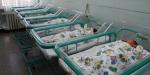 Деца родени в чужбина