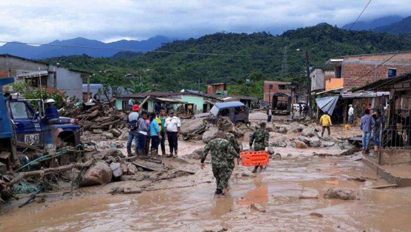 254 души загинаха, а други 400 са ранени, при свлачище в югозападната част на Колумбия