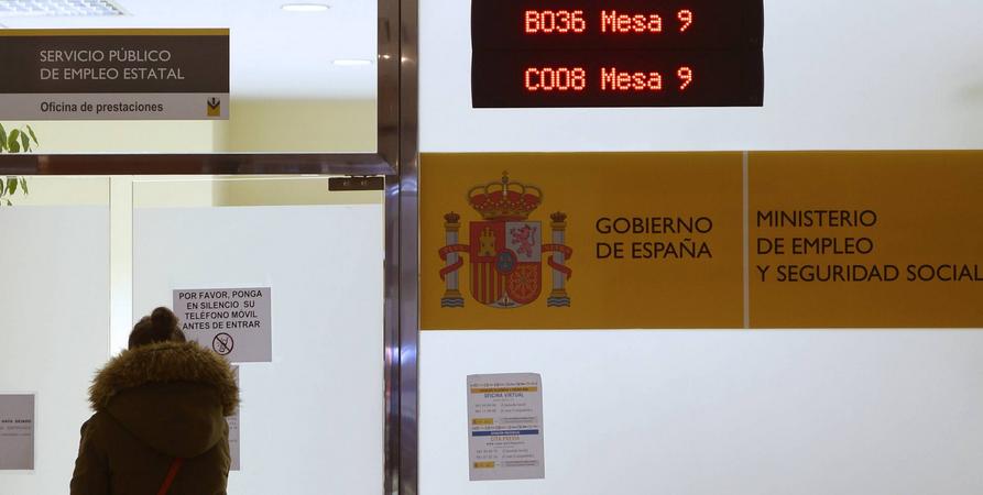 Новини от Испания