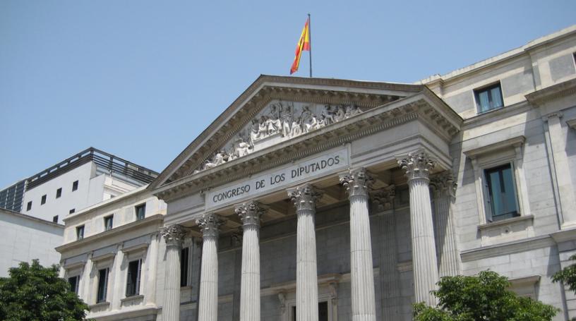 Резултат с изображение за испания парламент