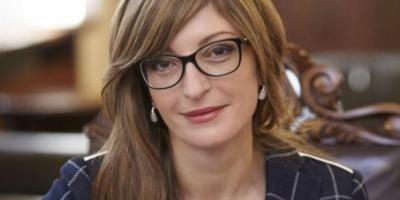 Вицепремиерът и министър на външните работи Екатерина Захариева е на посещение в Испания