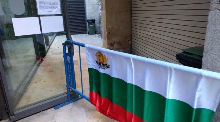 14 000 българи от чужбина са поискали да гласуват