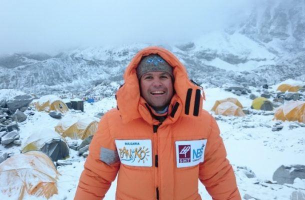 Българин смая света! Еверест е наш! – Българи в Испания | ИСБИ