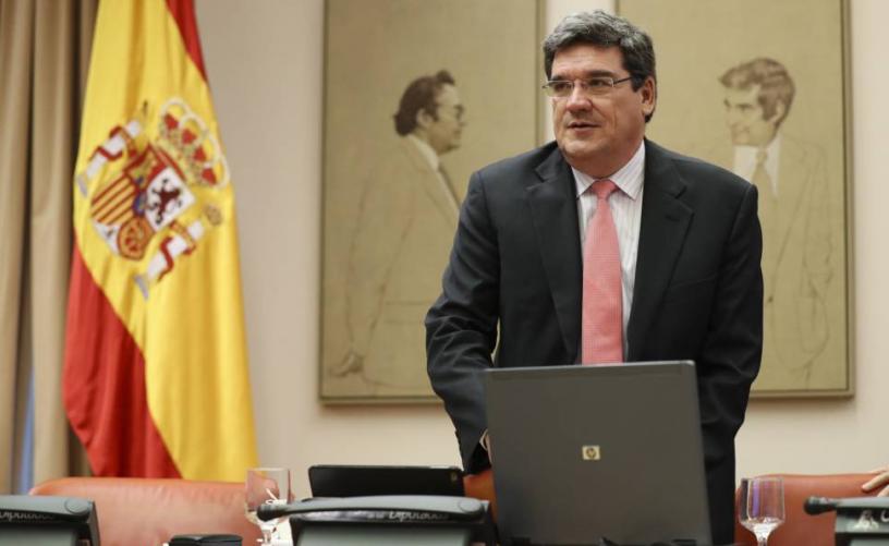 Испания ще осигури универсален базов доход за най-бедните си ...