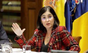 Близо 5 млн. души са ваксинирани в Испания